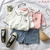 裝女裝韓版甜美小清新刺繡POLO衫