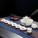 功夫茶具套裝家用簡約羊脂玉白瓷茶盤小茶杯...
