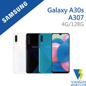 【贈自拍棒+支架+原廠原子筆】SAMSUNG Galaxy A30s (A307) 4G/128G 6.4吋 智慧型手機【葳訊數位生活館】