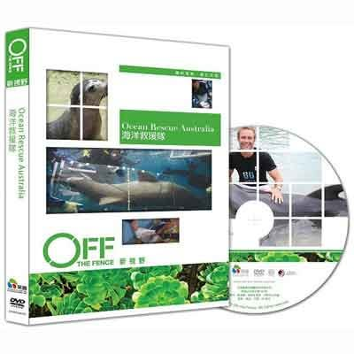 Discovery-海洋救援隊DVD