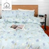 鋪棉被套 雙人-精梳棉兩用被套/楓情萬種/美國棉授權品牌[鴻宇]台灣製-1908