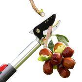 伸縮加長高空剪修枝剪摘果剪採夾器鋸樹刀