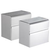 衛生間廁所紙巾盒衛生紙置物架免打孔抽紙卷紙廁紙盒家用防水創意  魔法鞋櫃