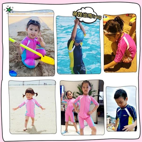 儿童泳衣 兒童泳衣男女童防曬長袖連體小童寶寶游泳衣褲中大童女孩速干泳裝 星河光年