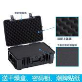 萬得福PC-5622拉杆安全箱相機箱單反攝影器材萬德福防潮箱工具箱30L