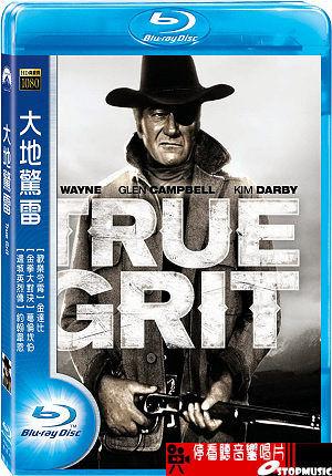 【停看聽音響唱片】【BD】大地驚雷 True Grit