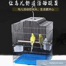 鳥籠 鳥籠大號不銹鋼色八哥玄鳳牡丹專用籠子家用 微愛家居生活館