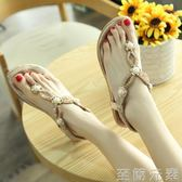 夾趾涼鞋女夏新款鑲鑽韓版平底百搭平跟軟水鑽夾腳趾帶鑽防滑 至簡元素
