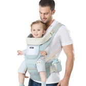 嬰兒背帶寶寶腰凳四季多功能夏季前抱式輕便前后兩用坐凳抱娃神器