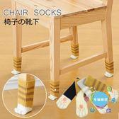 (中秋大放價)桌腳套24只裝日本貓咪桌椅腳套靜音雙層加厚椅子腳套墊凳子腳套腿套