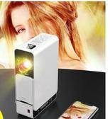 投影儀手機投影儀家用智能無線wifi高清微型迷你便攜式小型投影機手機 玩趣3CLX