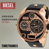【人文行旅】DIESEL | DZ7261 頂級精品時尚男女腕錶 TimeFRAMEs 另類作風 57mm 設計師款