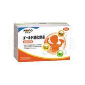 日比野黃金消化酵素-2.5g*45入/盒【六甲媽咪】
