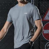 運動短袖T恤男裝速干潮春夏透氣薄款打底衫健身衣服寬鬆跑步上衣 萬聖節