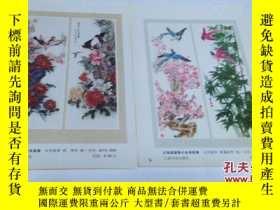 二手書博民逛書店罕見對天聯屏Y9270 周萍作 上海書畫出版社