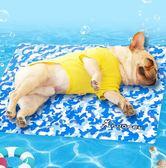夏天用寵物狗狗冰墊貓用貓咪墊子大型犬貓墊泰迪涼席狗窩涼墊夏季【中秋節禮物好康八折】