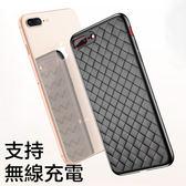 蘋果 iPhone 8 6 6S 7 Plus 手機殼 編織套 支持無線充 散熱 全包 輕薄 防摔 保護殼 商務 保護套 倍思