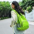 戶外可折疊雙肩包超輕便攜旅行背包男女書包...