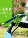共享單車自行車手機架電動摩托車固定架電瓶車載導航支架騎行配件 智慧e家