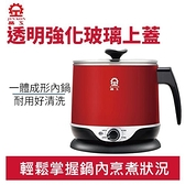 晶工牌 JK-209 2.2L不鏽鋼多功能美食鍋
