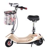 小海豚小型摺疊迷你電動車成人女士自行車兩輪代步車電瓶車滑板車9ATF 探索先鋒