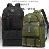 超大容量復古帆布雙肩包男行李包戶外登山包女旅游包休閒運動背包 全館新品85折