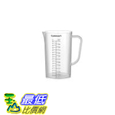 [美國直購] Cuisinart parts CSB-100MC CSB-100 Measuring Cup (CSB-100 攪拌器適用) 配件 零件