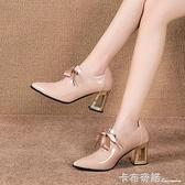 秋季新款單鞋小高跟鞋女粗跟性感尖頭時尚百搭英倫小皮鞋氣質