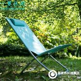折疊椅休閑沙灘椅 小型躺椅簡易便攜靠背椅 小空間辦公室午休椅子