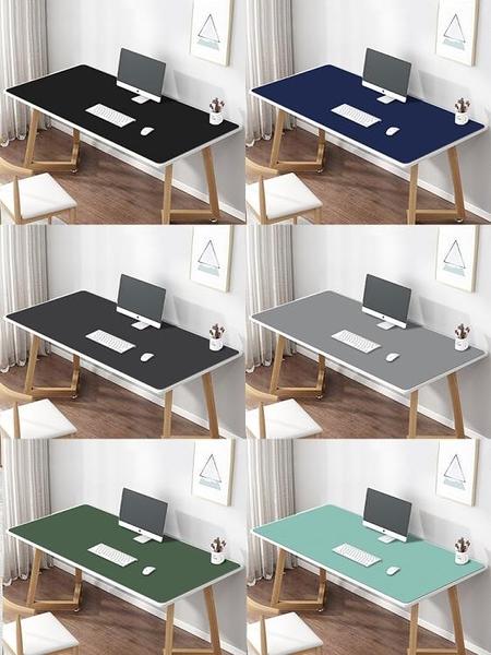 辦公滑鼠墊辦公桌墊