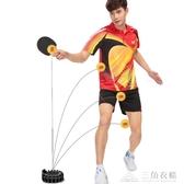 初學乒乓球訓練神器彈力軟軸乒乓球單人室內運動雙人乒乓練發球機ATF 三角衣櫃