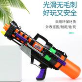 現貨 兒童水槍男孩大號神器高壓超大容量噴滋水幼兒園抽拉打水仗玩具 射擊遊戲 玩具水槍