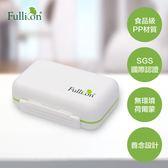 護立康-6格防潮保健藥盒/Fullicon 大樹