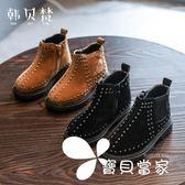 短靴2018秋季新款兒童靴韓版時尚側拉鏈鉚釘絨面男女童低筒短靴馬丁靴