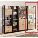 【森可家居】鋼尼爾3x7尺下抽書櫃 7ZX611-4