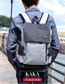 雙肩包男時尚潮流高中學生書包韓版青年大學生帆布休閒旅行背包男