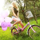 20寸折疊自行車 單速變速單車女士自行車男女式成人學生車TW