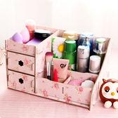 文具 木製桌面首飾收納盒 約29x19x18cm 收納用品 文具盒 收納盒 化妝盒【PMG242】收納女王