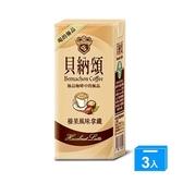 貝納頌咖啡-榛果風味拿鐵375MLx3【愛買】