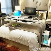 雙人伸縮床上可行動升降筆記本台式電腦桌家用懶人跨床小桌子 NMS生活樂事館