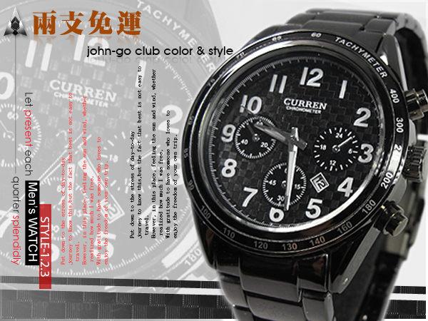 ☆匠子工坊☆【UK0083】CURREN時尚黑鋼槍賽車錶款 三眼造型 日期視窗 男錶