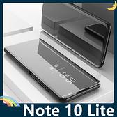 三星 Galaxy Note 10 Lite 電鍍半透保護套 鏡面側翻皮套 免翻蓋接聽 原裝同款 支架 手機套 手機殼