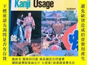 二手書博民逛書店A罕見New Dictionary of Kanji Usage