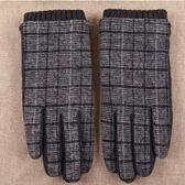 針織羊毛觸控手套-時尚商務加絨方格防寒保暖男手套72q14【巴黎精品】