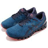 Asics 慢跑鞋 Gel-Quantum 360 Knit 2 藍 深藍 二代 針織鞋面 全腳掌亞瑟膠 男鞋【PUMP306】 T840N400