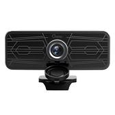 極速T16S高清美顏視頻1080P電腦台式筆記本家用攝像頭視頻帶話筒麥克風 {快速出貨}