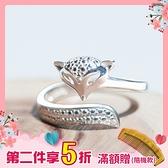 第二件5折●甜蜜情人狐仙戒指(925純銀)活圍戒《含開光》財神小舖【RS-003】