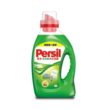 Persil 寶瀅全效能洗衣凝露