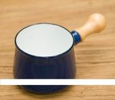 【SG339】9cm糖瓷琺瑯小奶鍋 糖瓷琺瑯木柄迷你小奶鍋 琺瑯牛奶小鍋巧克力融化鍋 牛奶鍋北歐風zakka