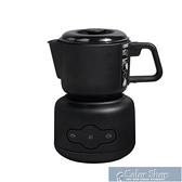 奶泡機 泰摩 小Q 電動奶泡機 自動家用咖啡打奶器 冷熱牛奶攪拌器 拉花杯 快速出貨